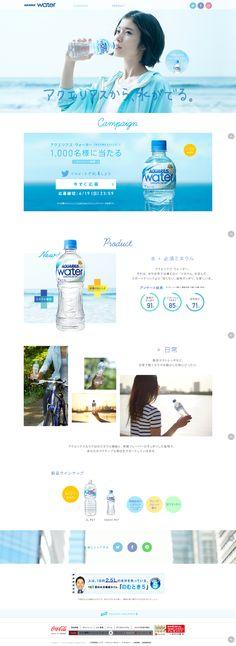 アクエリアス ウォーター Website Layout, Web Layout, Layout Design, Food Web Design, Green Web, Blog Design Inspiration, Japan Design, Creative Advertising, Page Design