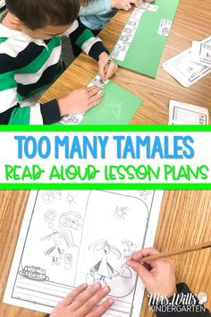 Engaging reading comprehension lesson plans for K-2! Too Many Tamales by Gary Soto. Students respond to literature, develop grammar and vocabulary, and have fun creating a craft for this great read aloud. #toomanytamales #readinglessonplans #engagingreaders