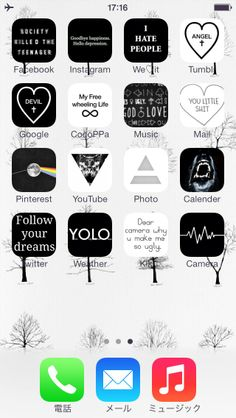 My iPhone home screen (made with CocoPPa) #cocoppa #cute #kawaii #cool #simple #homescreen #iphone #icons #wallpaper #blackandwhite #app