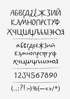 Font Sapiens one of the winners Modern Cyrillic 2014. on Behance