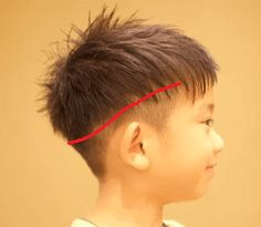 Baby Boy Hairstyles, Tomboy Hairstyles, Baby Boy Haircuts, Cute Hairstyles For Kids, Cool Hairstyles, Crochet Braids Hairstyles, Braided Hairstyles, Asian Boy Haircuts, Boy Cuts