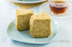 Earl Grey Tea Chiffon Cake - Christine's Recipes: Easy Chinese Recipes   Easy Recipes