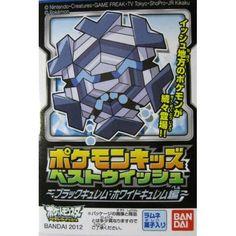 Pokemon 2012 Bandai Pokemon Kids Best Wishes Black White Kyurem Volume Cryogonal Figure
