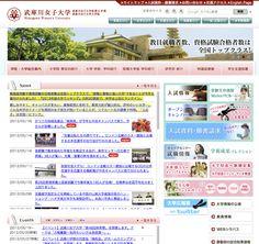 http://www.mukogawa-u.ac.jp/