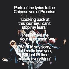 promise chinese ver. Lyric Quotes, Lyrics, Exo Facts, Trusting Again, I Really Love You, Give It To Me, Let It Be, Saying Sorry, Xiu Min