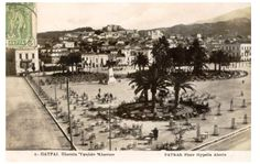 Πάτρα-Greece Υψηλά Αλώνια -παλαιά Πάτρα (ΚΤ) Greece Pictures, Patras, Old City, Vintage Pictures, Old Photos, Paris Skyline, The Past, Greek, Memories
