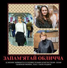 "ОБЕРЕЖНО ШАХРАЇ!!! ""АвтоКапитал"" - Генеральное представительство Daimler AG в Украині та Mercedes-Benz Kiev Fashion Days - БОРЖНИКИ!!! (Оновлено) http://partiyslovyan.blogspot.com/2016/12/daimler-ag-mercedes-benz-kiev-fashion.html ОБЕРЕЖНО ШАХРАЇ!!! UKRAINIAN FASHION WEEK - БОРЖНИК!!! (Оновлено) http://partiyslovyan.blogspot.com/2016/12/ukrainian-fashion-week.html"