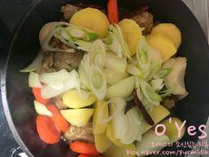 간장 돼지등뼈찜 황금레시피 :: 어마어마한 양이니 놀람주의 : 네이버 블로그 Korean Food, Celery, Chicken, Meat, Vegetables, Korean Cuisine, Veggies, Veggie Food, Vegetable Recipes
