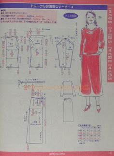 giftjap.info - Интернет-магазин | Japanese book and magazine handicrafts - LADY BOUTIQUE 3-2008 March