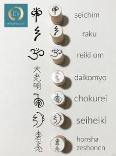 The spirit of Reiki lives in all of us. Reiki means universal life force is a simple, gentle yet powerful therapy used in healing hundreds of years. I created these 7 rubber stamps for reiki masters, students and users to create the handcraft Reiki Meditation, Simbolos Do Reiki, Le Reiki, Reiki Room, Reiki Healer, Reiki Chakra, Chakra Healing, Kundalini Reiki, Meditation Music