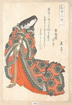 One of the Three Gods of Poetry  Yashima Gakutei  (Japanese, 1786?–1868)  Period: Edo period (1615–1868) Culture: Japan Medium: Polychrome woodblock print (surimono); ink and color on paper