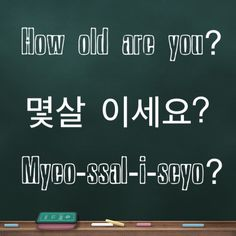 Learning Korean / Greetings / How old are you?