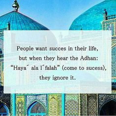 "It was narrated that Abu Mahdhurah said: ""I used to call the Adhan for Rasul Allah (ﷺ) and in the first Adhan of Fajr I used to say: 'Hayya 'ala al-falah, as-salatu khairun minan-nawm, as-salatu khairun minan-nawm, Allahu Akbar Allahu Akbar, la ilaha illallah (Come to prosperity, prayer is better than sleep, prayer is better than sleep, Allah is the Greatest, Allah is the Greatest, there is none worthy of worship except Allah).'"" Sunan Nasai Grade : Sahih (Darussalam) Vol 1, Book 7, Hadith…"