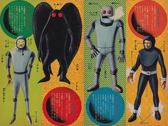 Japanese illustrations of obscure aliens from movies and American cryptozoology. Creatures include The Flatwoods Monster, Mothman, and the Hopkinsville goblins Japan Illustration, Retro Illustrations, Mothman, Aliens And Ufos, Famous Monsters, Weird Science, Weird Creatures, Pulp Art, Retro Futurism