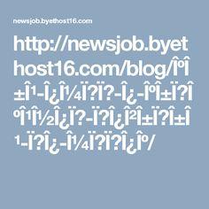 http://newsjob.byethost16.com/blog/και-ομωσ-ο-καρκινοσ-φοβαται-το-μπροκ/