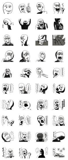 伝わる感情濃い表情   おもしろ・ギャグ系のLINEスタンプを紹介   スマホ情報は≪アンドロック≫ Cute App, Simple Illustration, Emoticon, Emoji, Cartoon Design, Line Art, Character Design, Sticker, Decals