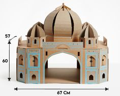 A Taj Mahal for your kitty? Yes! Cats are drawn to boxes like catnip, perhaps even more so. Dutch company Poopy Cat made a whole business out of this phenomenon. But these aren't just regular ole cardboard boxes and feline play houses. This cool cat furniture was modeled after famous buildings ...