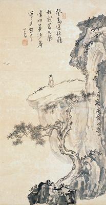 PU RU (1896~1963)SCHOLAR IN MOUNTAINS Ink on paper, mounted Dated 1952 64×33cm 溥 儒(1896~1963) 登高圖 水墨紙本 鏡片 1952年作 識文:登高送秋雁,松影落天風。遠水兼沙岸,迢迢夕照中。 款識:心畬。 鈐印:溥儒(白) 壬辰(朱)