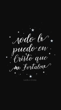 Imágenes Cristianas Bonitas I Love You God, God Loves You, God Is Good, Gods Love, Inspirational Phrases, Motivational Phrases, Bible Verses Quotes, Words Quotes, Worship Quotes