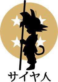 Happiest day of our life z! Anime Cat, Manga Anime, Dragon Ball Z, Goku And Chichi, Son Goku, Pictures To Paint, Anime Comics, Digimon, Street Art