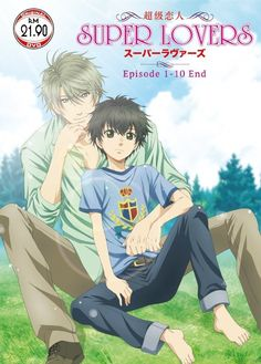 The unstoppable parade of spring 2016 announcements continues apace at Crunchyroll News today that SUPER LOVERS, based on the shounen-ai manga by Miyuki Abe and animated by studio DEEN, is set to Anime Naruto, Manga Anime, Anime Dvd, Anime Guys, Otaku Anime, Cosplay Anime, Watch Free Anime, Anime Watch, Anime English Sub