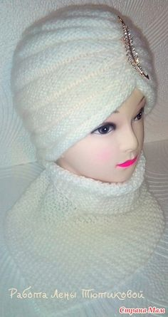 Всем привет! Попросила мама связать ей чалму...??? Как??? И поиски привели меня на страничку Айжан, где она хвастает замечательными шапочками-тюрбанами: http://www.stranamam.ru/