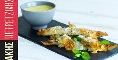 Φλογέρες με προσούτο και τυρί   ΧΡΥΣΗ ΖΥΜΗ Baked Potato, Potato Salad, Cauliflower, Appetizers, Potatoes, Meals, Chicken, Baking, Vegetables