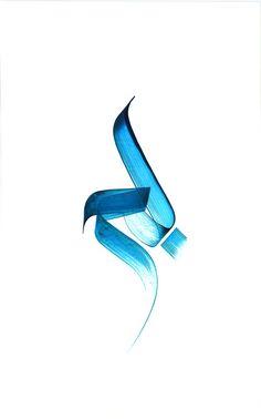 pinterest.com/fra411 #calligraphic - SamirSadikhov.com