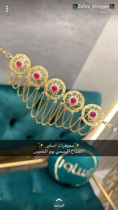 Fancy Jewellery, Royal Jewelry, Gold Jewellery Design, Gold Chain Design, Gold Ring Designs, Jewelry Design Earrings, Gold Earrings Designs, House Tokyo, Afghan Clothes