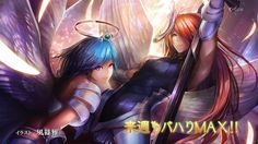 Shingeki no Bahamut: GENESIS Ep.8 | End Card: Raphael and Michael