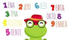 Μαθαίνω τους αριθμούς με τον Φρόγκι το Βάτραχο Baby Vest, Teaching, Education, School, Youtube, Fictional Characters, Greek, Onderwijs, Fantasy Characters