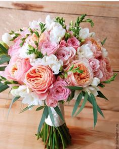 Buy Wedding bridal bouquet of living flowers . Buy Wedding bridal bouquet of living flowers . Pink Wedding Colors, Blush Wedding Flowers, Prom Flowers, Blush Roses, Bridal Flowers, Floral Wedding, Wedding Bouquets, White Bouquets, Trendy Wedding