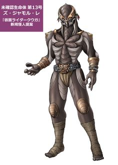 Monster Concept Art, Cool Monsters, Monster Design, Character Design References, Kamen Rider, Power Rangers, Comic Art, Beast, Superhero