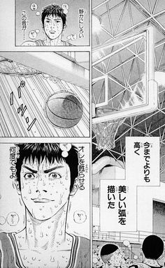 mitsui -Slam Dunk Manga Art, Manga Anime, Inoue Takehiko, Basketball Art, Slam Dunk, Slums, Manga Games, Slammed, Animation