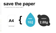 save the paper