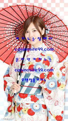 도박으로돈따기だ33pair.comだ도박으로돈따기 Hand Fan, Home Appliances, House Appliances, Hand Fans, Appliances, Fan