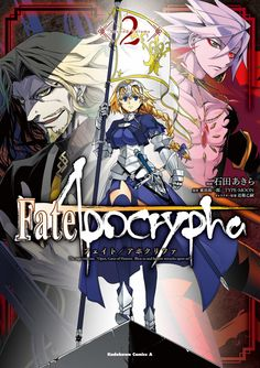 Fate/Apocrypha #2 - Volume 2 (Issue)