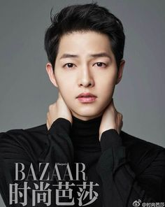 """Actor Song Joong Ki revealed his thoughts on dating in an interviewby local Chinese media at his photo shoot for """"Bazaar."""" The actor appeared on the set o"""