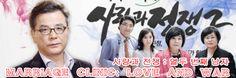 부부클리닉 사랑과 전쟁 시즌2 Ep 91 Torrent / Marriage Clinic Love and War Season 2 Ep 91 Torrent, available for download here: http://ymbulletin.blogspot.com/