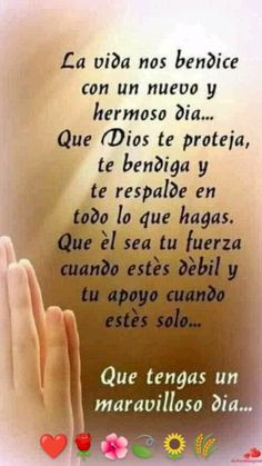 Best Birthday Quotes, Son Quotes, Tattoo Quotes, Inspirational Quotes, Spanish, Ideas, Roses, Wealth, Sayings And Quotes