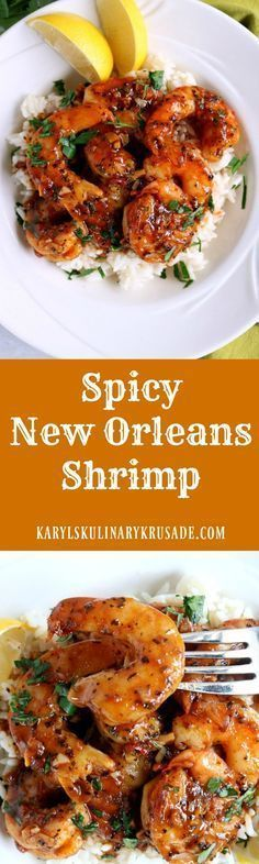 Spicy New Orleans Shrimp. The incredibly flavorful marinade is spicy, but not overpowering. You will want to savor every drop of it! Serve shrimp on its own, over rice, or with crusty bread for dipping #seafood #shrimp #marinade #spicy #recipe #foodie #foodblog #karylskulinarykrusade