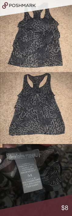 Tank top Peacock-zebra print tank top, excellent condition Charlotte Russe Tops Tank Tops