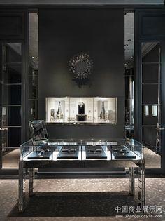 Dior Jewelry Display
