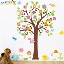 Lindo wise búhos árbol pegatinas de pared para niños habitación nursery cartoon niños calcomanías pvc animales tatuajes de pared diy zooyoo1015(China (Mainland))