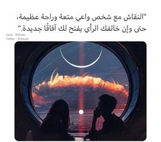 Blackpink Photos, Pictures, Words Quotes, Life Quotes, Arabic Phrases, How To Start Yoga, Arabic Love Quotes, Pencil Cases, Poems