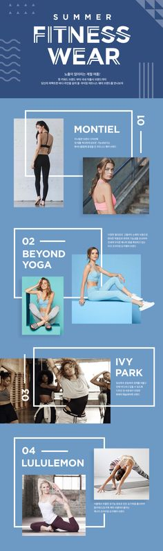 59 Ideas design layout fashion texts for 2019 Layout Design, Design De Configuration, Site Web Design, E-mail Design, Web Layout, Banner Design, Minimal Web Design, Newsletter Design, Art Sport