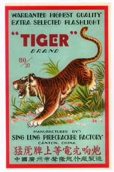 TIGER Brand CL1 80/20s Brick Label Repro, PYRO COLLECTABLES & MEMORABILIA