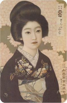 Sakura Masamune Refined Sake