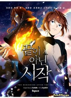 100 The Beginning After End Ideas In 2021 Manhwa Anime Manga ← back to read manga online. 100 the beginning after end ideas in