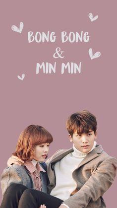 #StrongWomanDoBongSoon #ParkHyunSik #ParkBoYoung